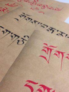 écriture tibétaine